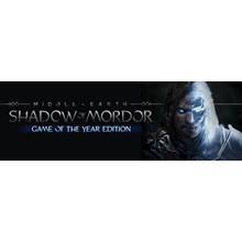 Middle-earth: Shadow of Mordor GOTY (STEAM KEY /RU/CIS)