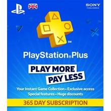PLAYSTATION PLUS (PSN PLUS) | 365 DAYS (UK) + Discount