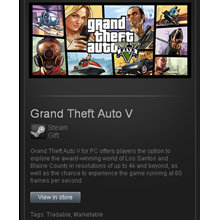 GTA 5 - STEAM Gift - Region Free / ROW / tradable