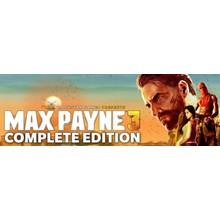 Max Payne 3 Complete (11 in 1) STEAM KEY / REGION FREE