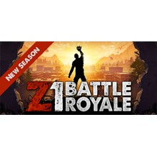H1Z1: King of the Kill (Z1 Battle Royale) - Steam Gift