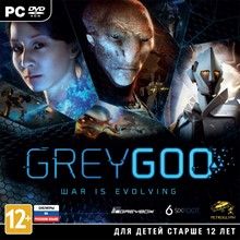 Grey Goo: War is Evolving (Photo CD-Key) STEAM