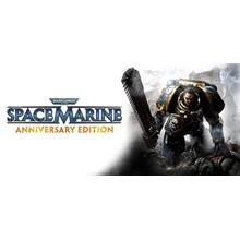 Warhammer 40k Space Marine Anniversar STEAM/REGION FREE