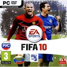 FIFA 10 (Origin key) RUSSIAN