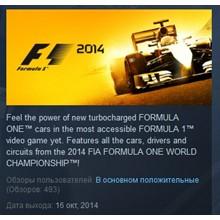 FORMULA F1 2014 💎STEAM KEY RU+CIS LICENSE