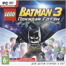 LEGO BATMAN 3: BEYOND GOTHAM (STEAM-KEY) + GIFT CEP