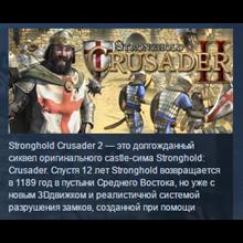 Stronghold Crusader 2 💎 STEAM GIFT RU