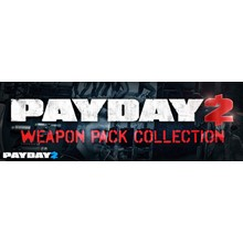 PAYDAY 2: Gage Weapon Pack Collection (7 in 1) STEAM