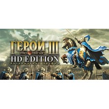 Heroes of Might and Magic 3: HD Edition (STEAM / ROW)