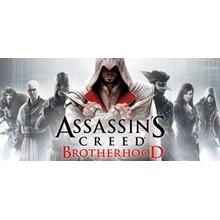 Assassin's Creed Brotherhood Deluxe Edition (UPLAY KEY)