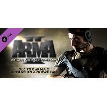 Arma 2: Private Military Company (DLC) STEAM / RU/CIS