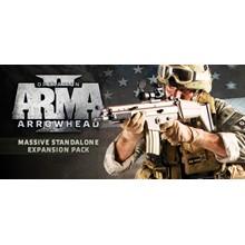 Arma 2: Operation Arrowhead (STEAM KEY / REGION FREE)