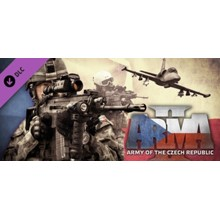Arma 2: Army of the Czech Republic (DLC) STEAM GIFT