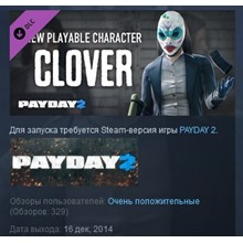 PAYDAY 2: Clover Character Pack 💎 STEAM GIFT RU