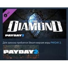 PAYDAY 2: The Diamond Heist 💎 STEAM GIFT RU