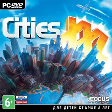 Cities XXL (Photo CD-Key) STEAM
