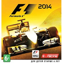 Formula January 2014 (Key Steam)