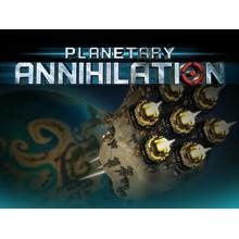 Planetary Annihilation (RU/CIS activation; Steam gift)