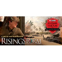 Rising Storm GOTY (STEAM KEY / REGION FREE)