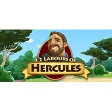 12 Labours of Hercules (STEAM KEY REGION FREE)