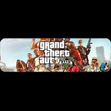 BOOST PACKAGE GTA Online PC | 120LVL, 300m$, all open