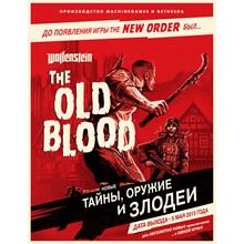 Wolfenstein: The Old Blood (Steam KEY) + GIFT