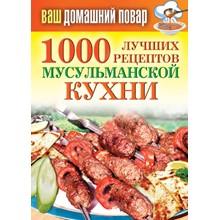 1000 best recipes Muslim cuisine