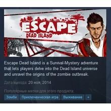 Escape Dead Island 💎 STEAM GIFT RU