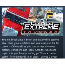 18 Wheels of Steel: Extreme Trucker STEAM KEY GLOBAL