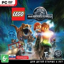 LEGO Jurassic World (Photo CD-Key) PC / STEAM