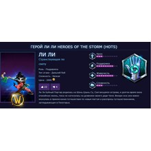 LI LY HERO FOR HEROES OF THE STORM 💳0%