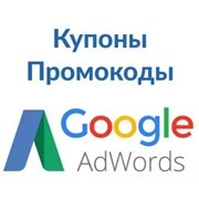 AdWords Coupons € 40 Spending. € 10