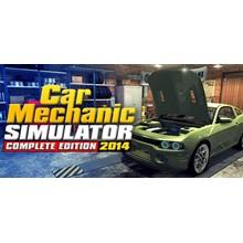 Car Mechanic Simulator PlayWay´s Sim Bundle STEAM