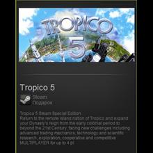 Tropico 5 (Steam Gift /  Region Free)