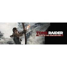 Tomb Raider 2013 GOTY Edition Steam gift (RU/CIS)