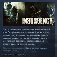 Insurgency  💎 STEAM KEY RU+CIS LICENSE