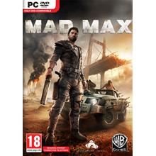 Mad Max (Steam KEY) + GIFT