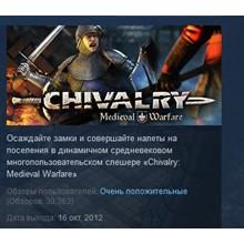 Chivalry: Medieval Warfare STEAM GIFT RU+CIS 💎