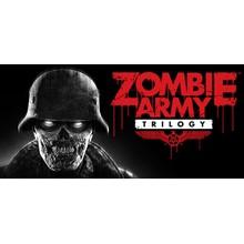 Zombie Army Trilogy (Steam Gift/RU+CIS) + BONUS