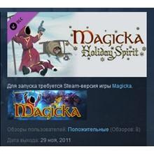 Magicka: Holiday Spirit Item Pack STEAM KEY REGION FREE