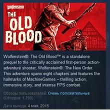 Wolfenstein: The Old Blood STEAM KEY LICENSE 💎