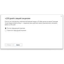Dr.Web: 3 PC + 3 mob. device for 1 year