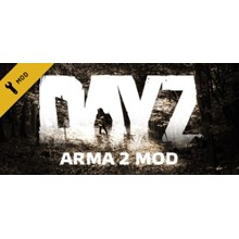 Arma 2: Combined Operations (Tradable Gift | RU + CIS)