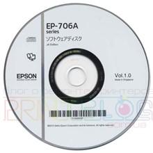 Install CD Epson EP-706A