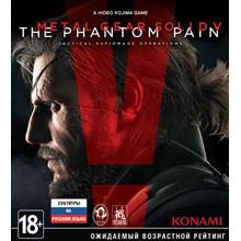 Metal Gear Solid V: The Phantom Pain (Photo CD-Key)