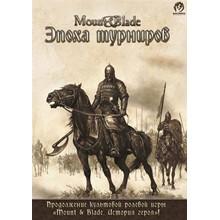 Mount & Blade: Warband (Key - GOG/RegFree)