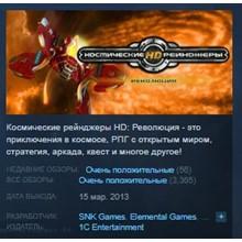 Space Rangers HD A War Apart 💎STEAM KEY RU+CIS LICENSE