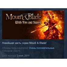 Mount & Blade: With Fire & Sword 💎 STEAM GIFT RU