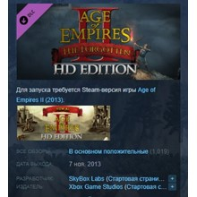 Age of Empires: Definitive Edition 💎 STEAM GIFT RU