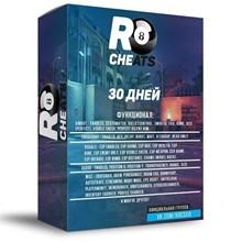 |R8| Private cheats CS:GO - 30 Days.